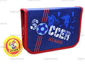 Школьный пенал Soccer, 94038