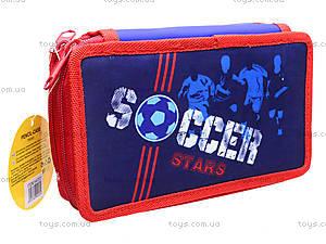 Пенал школьный «Soccer» без наполнителя, 94053, отзывы