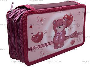 Школьный пенал Lovely Bear, 94088