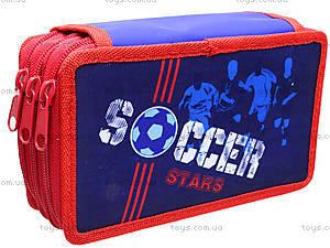 Школьный пенал-книжка для детей Soccer, 94093