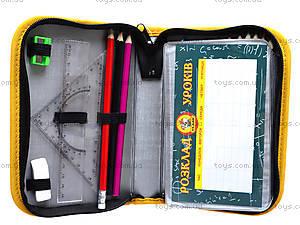Школьный пенал-книга Robowars с наполнением, 94063, фото