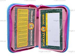Школьный пенал-книга Fairy Club с наполнением , 94068, фото