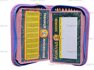 Школьный пенал-книга Princess с наполнением, 94069, фото