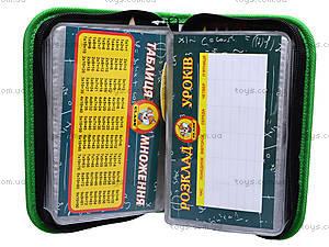 Школьный пенал «Robowars», 94072, фото