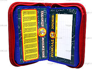 Детский пенал-книга Soccer с наполнением, 94075, фото
