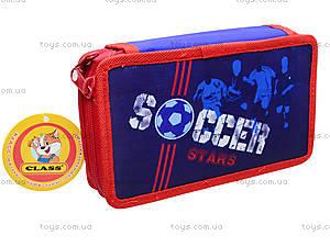 Школьный пенал-книга Soccer с наполнением, 94084