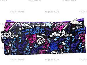 Пенал школьный мягкий Monster High, MH14-641K, купить