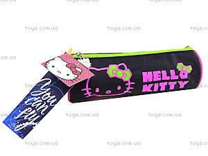 Детский пенал-тубус Hello Kitty, HK14-640-2K, фото