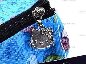 Детский пенал Hello Kitty, HK14-640-3K, фото