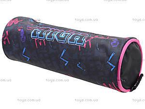 Пенал-тубус с Monster High для девочек, MH14-640-1K, купить