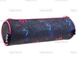 Пенал-тубус с Monster High для девочек, MH14-640-1K, фото