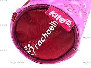 Пенал-тубус Rachael Hale, R14-640K, купить