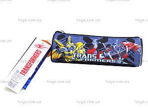 Пенал-тубус Transformers, TF14-640K, отзывы