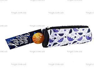 Пенал-тубус Kite Style, K14-640-18, купить