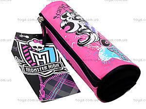 Пенал-тубус Monster High, MHBB-RT2-429s, фото