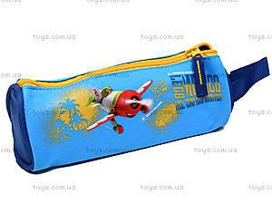 Пенал-тубус «Самолеты», PLBB-MT1-427