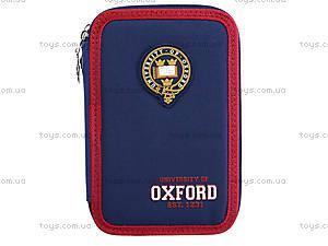 Пенал твёрдый двойной Oxford, 531103