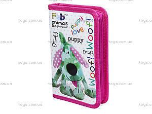 Школьный пенал Fabric Animals, 531068