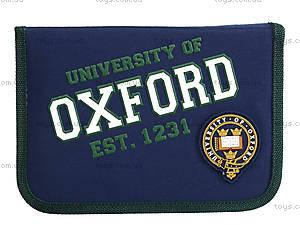 Твёрдый пенал Oxford, одинарный, 531080