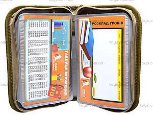 Пенал-книжка «Вертолет» с наполнением , У4024, фото