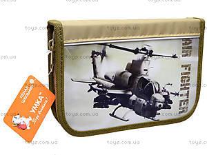 Пенал-книжка «Вертолет» с наполнением , У4024