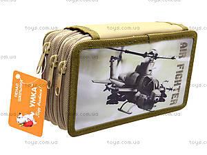 Пенал-книжка для детей «Вертолет», У4039