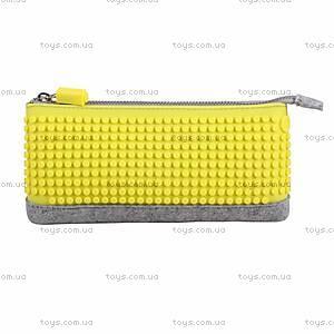 Пенал Upixel, желтый, WY-B002F