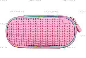 Пенал Upixel Super class, розовый, WY-B012B, toys.com.ua