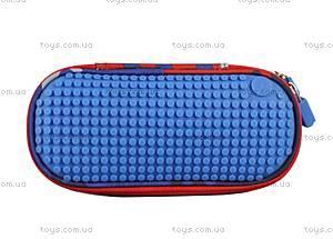 Пенал Upixel Super class, синий, WY-B012N, фото