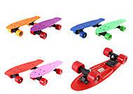 Скейтборд Пенни борд в ассортименте , 5822-4, интернет магазин22 игрушки Украина