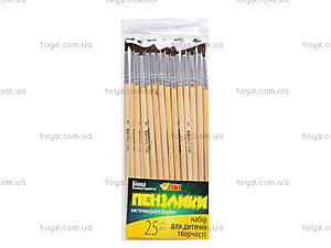 Кисти для рисования №1, 25 штук, 51909-TK, цена