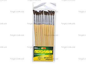 Набор кистей для рисования №5, 10 штук, 51913-TK, цена