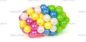 Перламутровые шарики для сухого бассейна, 467