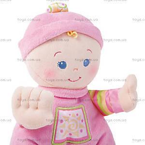 Первая кукла малыша Fisher-Price, M9528, отзывы