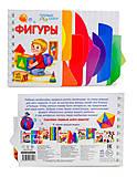 Детский альбом «Фигуры», К410008Р, отзывы