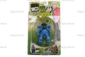 Персонаж «Бен10», 6505, купить