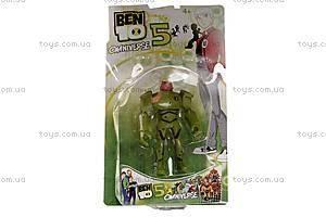Персонаж «Бен10», 6505, отзывы
