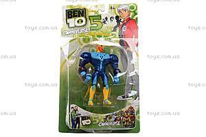 Персонаж «Бен10», 6505, игрушки