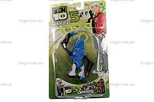 Персонаж «Бен10», 6505, детские игрушки