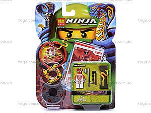 Конструктор-персонаж «Ниндзя», 9763-9764, цена