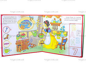 Книга для детей «Первые шаги: Гномы», Талант, цена