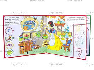 Детская книга «Первые шаги: Гномы», Талант, отзывы