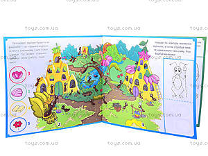 Детская книга «Первые шаги: Насекомые», Талант, цена