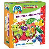 Первые игры для малышей «Шнуровка и пуговицы. Фрукты-овощи», VT1307-09, Украина