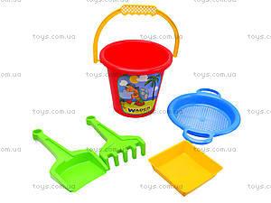 Детский песочный набор 5 предметов, 71530, детские игрушки