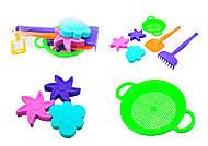 Песочный набор для малышей, 39069
