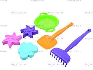 Песочный набор для малышей, 39069, игрушки