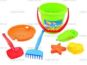Песочный набор для детей, 7 элементов , 71581, игрушки