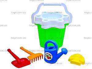 Песочный набор с ведром и лейкой «Цветочек», 0126, игрушки