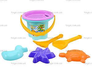 Игровой песочный набор «Цветочек», 39043, отзывы
